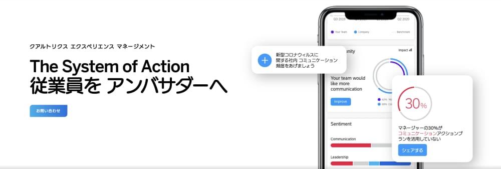 スクリーンショット 2021-03-22 9.11.29.png