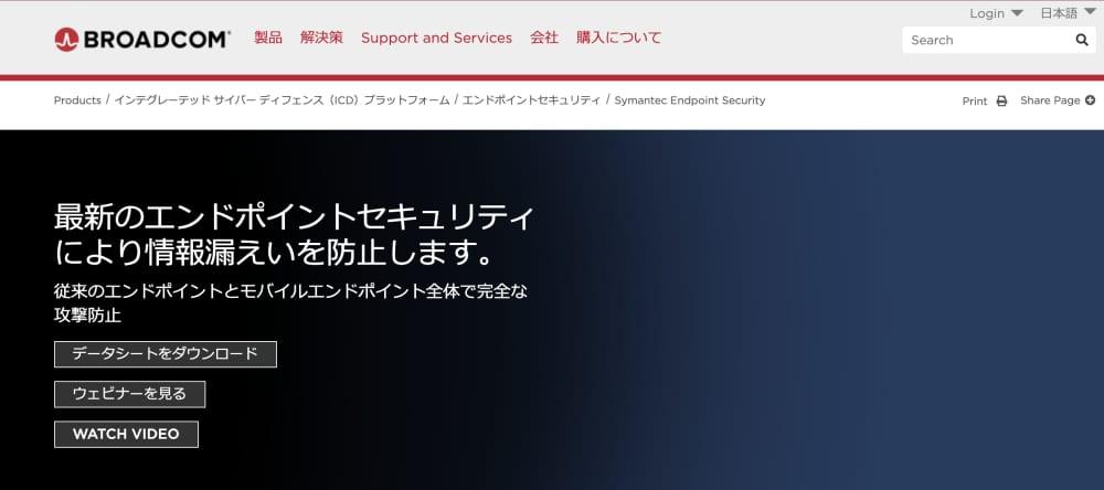 スクリーンショット 2021-03-21 14.59.28.png