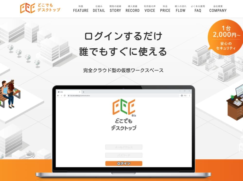 スクリーンショット 2021-03-22 12.31.37.png