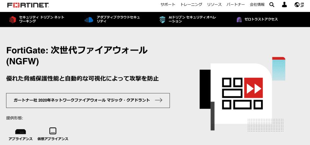 スクリーンショット 2021-03-21 16.31.21.png