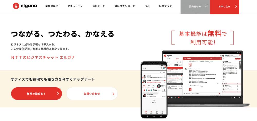 スクリーンショット 2021-03-21 13.37.45.png