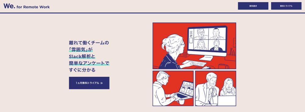 スクリーンショット 2021-03-22 11.22.15.png