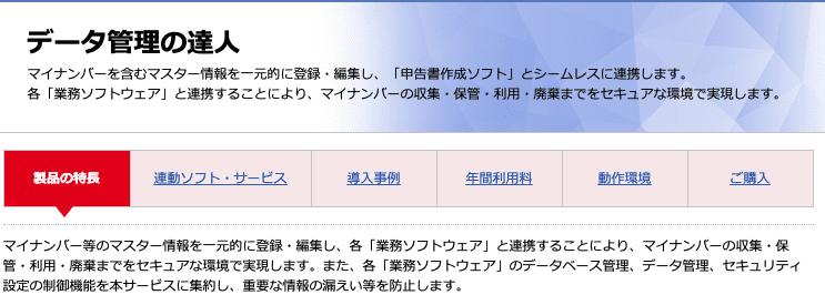 スクリーンショット 2021-03-23 15.04.31.png