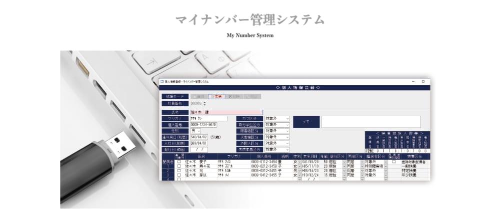 スクリーンショット 2021-03-23 15.42.45.png