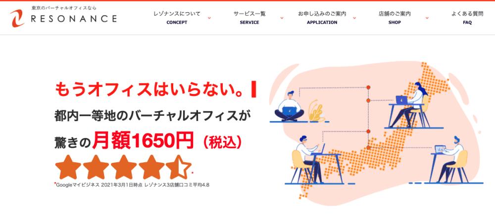 スクリーンショット 2021-03-25 19.18.40.png
