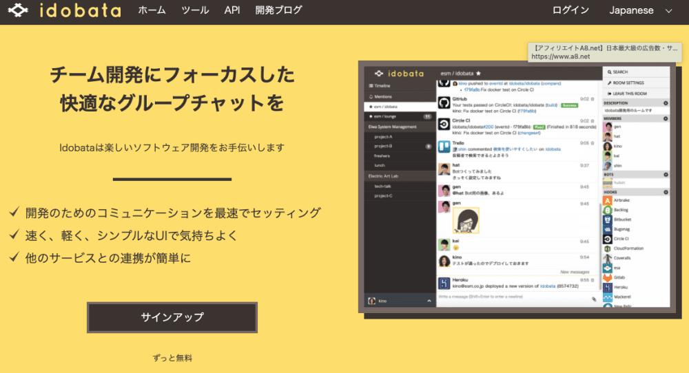 スクリーンショット 2021-03-21 13.46.52.png