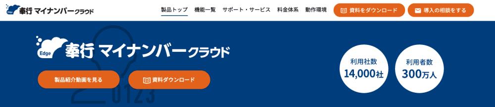 スクリーンショット 2021-03-23 14.53.47.png
