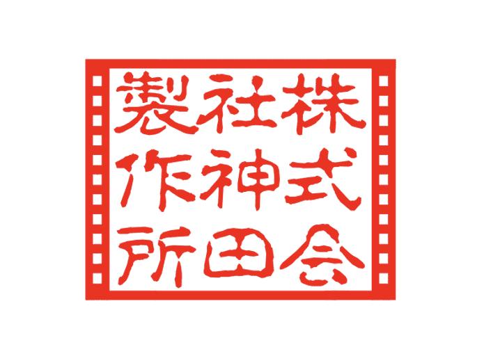 スクリーンショット 2021-09-20 20.35.07.png
