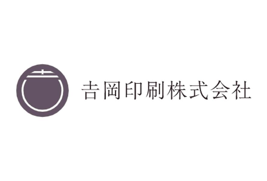 スクリーンショット 2021-09-12 14.06.59.png