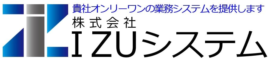 IZUシステム-min.jpg