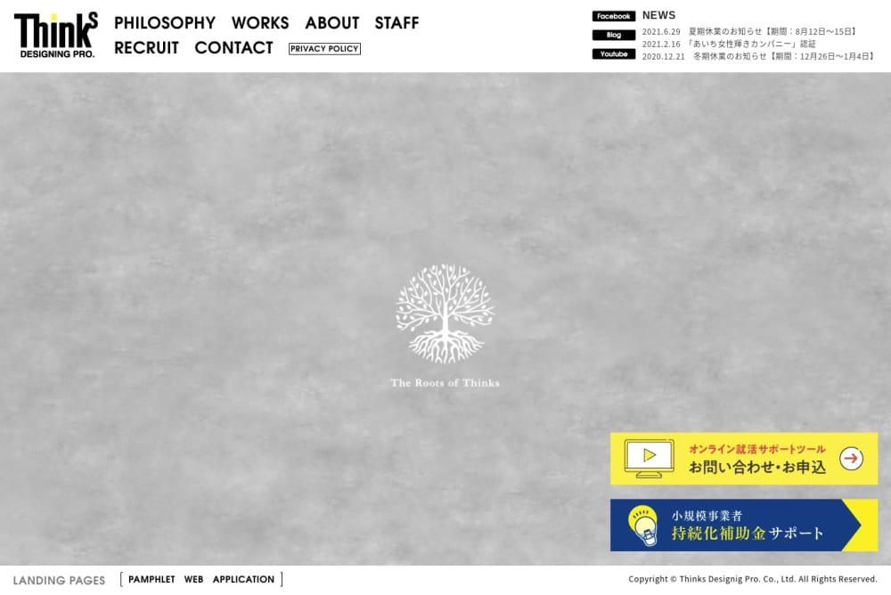 Screenshot 2021-07-25 21.16.51.png