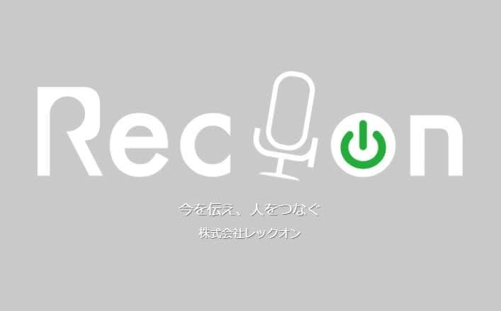REC ON-min.JPG