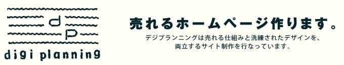 index_logo_new.jpg