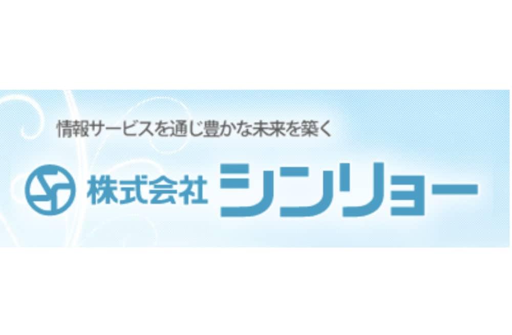 スクリーンショット 2021-08-25 17.51.36.png