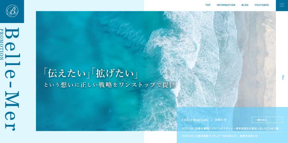スクリーンショット 2020-09-30 22.17.36.png
