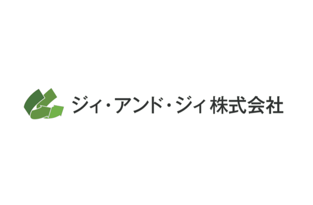 スクリーンショット 2021-08-25 17.58.25.png