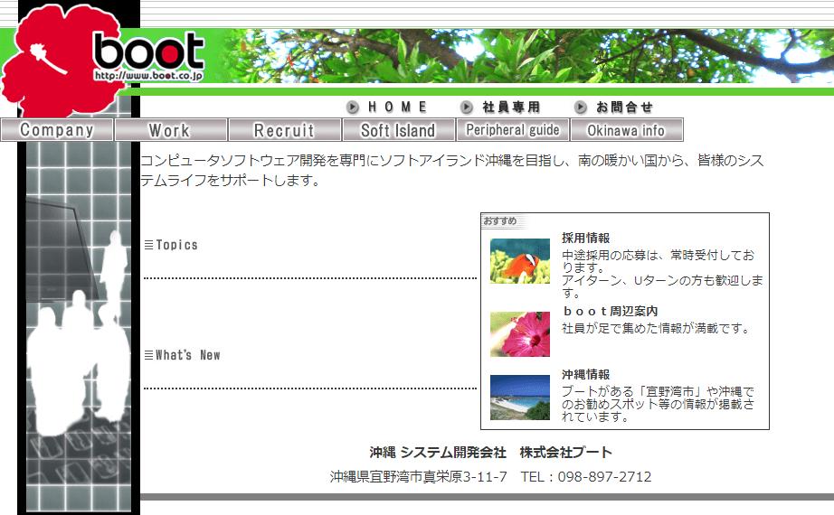 スクリーンショット (30).png