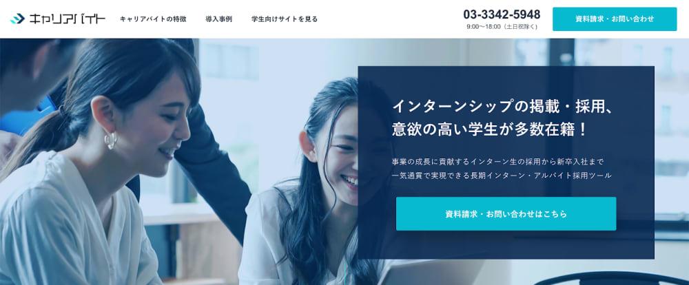 スクリーンショット 2021-03-16 1.52.38.png