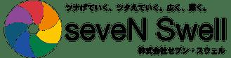 seveN Swell Logo3.webp