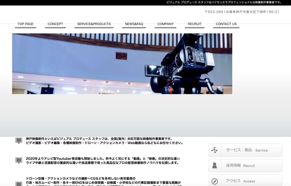 スクリーンショット 2021-09-20 21.35.20.png
