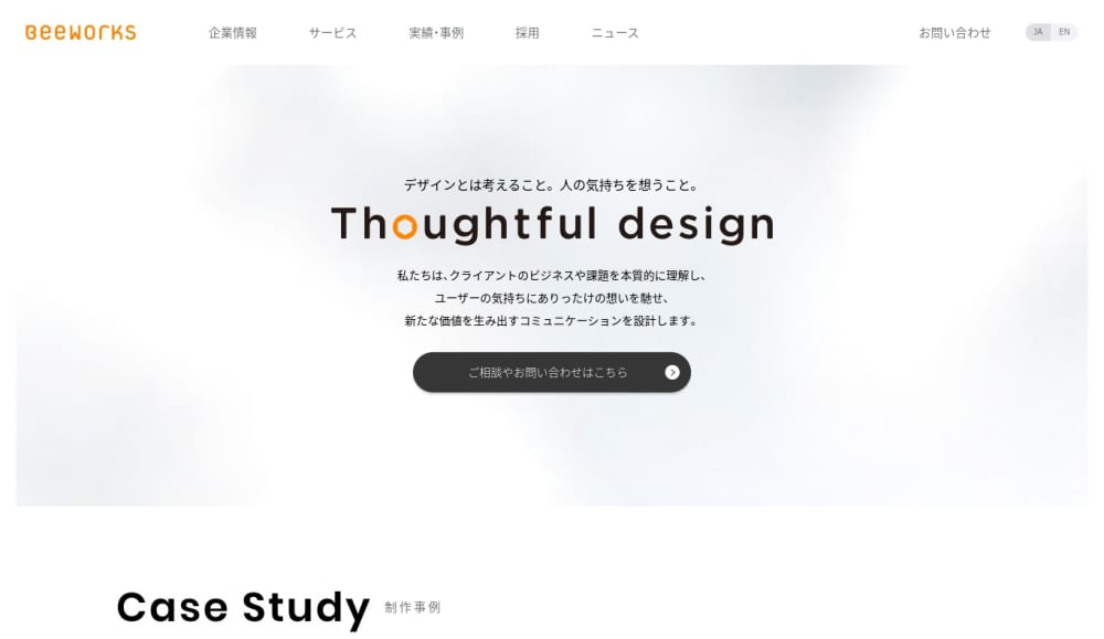 Screenshot_20210725_205557.jpg