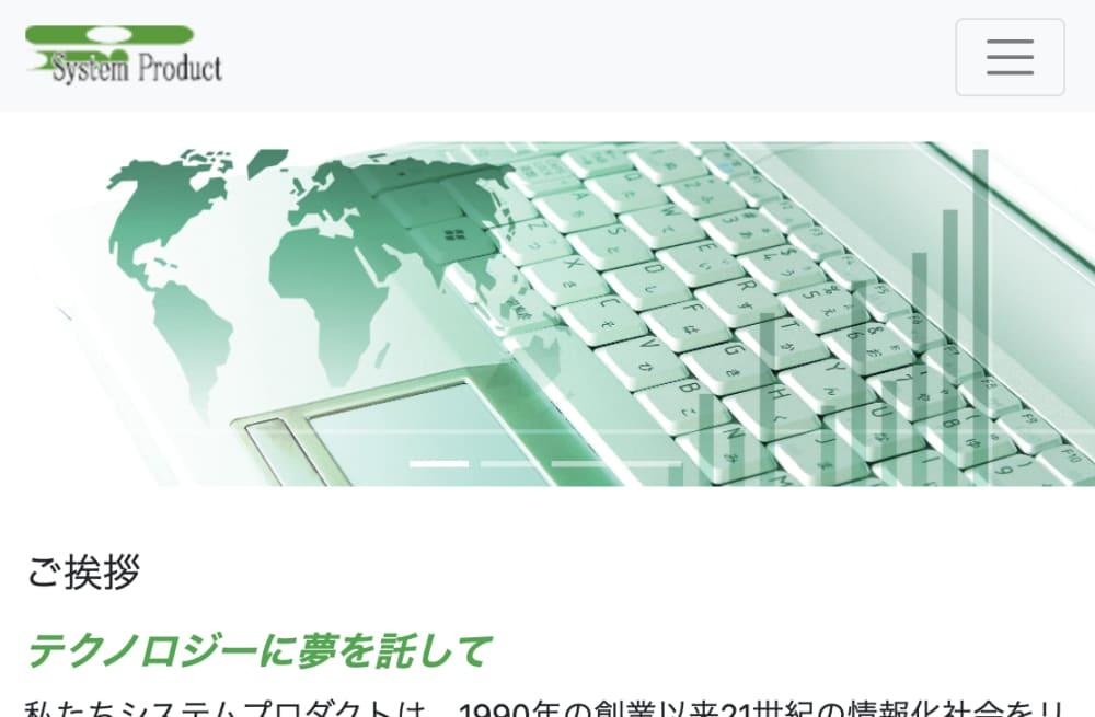 スクリーンショット 2021-08-25 17.28.52.png
