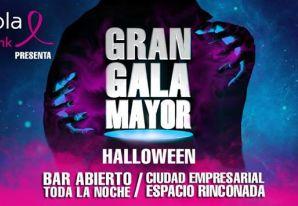 Fiesta de Halloween en Ciudad Empresarial