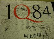Comentario de libro: 1Q84, de Haruki Murakami