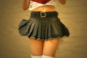 Pequeñas cosas terribles: atraer miradas por la ropa que usas