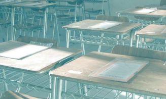 PSU 2016: Consejo de Rectores extiende plazo de inscripción hasta el 12 de agosto