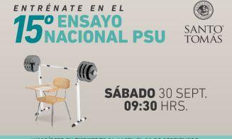 Inscríbete en el Ensayo Nacional PSU Santo Tomás