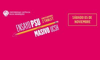 Inscríbete en el Ensayo PSU Masivo 2016 de la UCSH