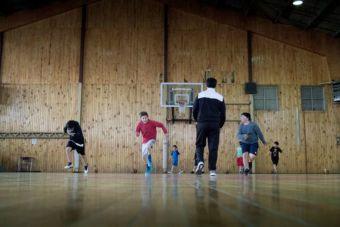 Puntaje de Corte: Pedagogía en Educación Física 2016