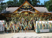Festivales del Mundo: Tanabata Festival en Japón