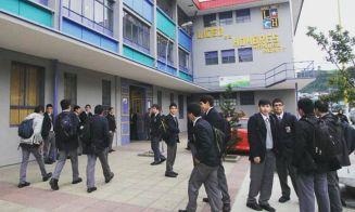 Informe PISA: Estudiantes chilenos entre los que menos fallan en matemáticas a nivel latinoamericano