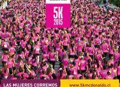 """Vuelve la Carrera McDonald's 5K: """"Las Mujeres Corremos"""""""