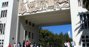 ¿En qué lugar se ubican las universidades chilenas dentro de Latinoamérica?