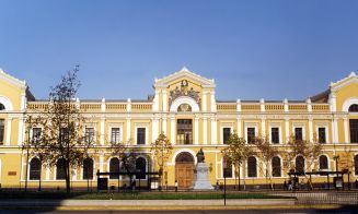 La U de Chile te invita a los mejores panoramas culturales