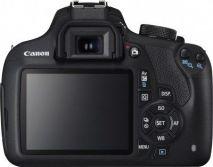 Canon EOS 1200D Controls
