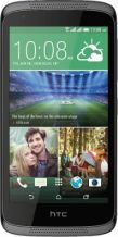 HTC Desire 526G Plus 16GB