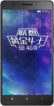 Lenovo Golden Warrior S8 A7600