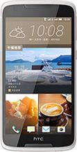 HTC Desire 830 Dual