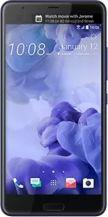 HTC U Ultra 128GB Storage 4GB RAM