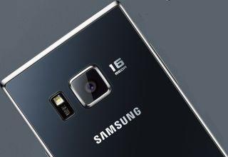 Samsung G9198 Camera