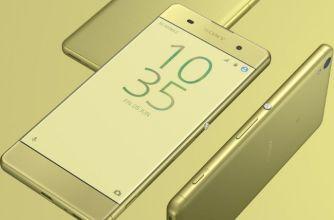 Sony Xperia XA Display
