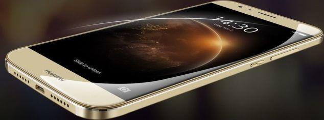 Huawei GX8 Performance