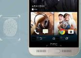 HTC One M9 Plus Supreme Camera Fingerprint-Sensor