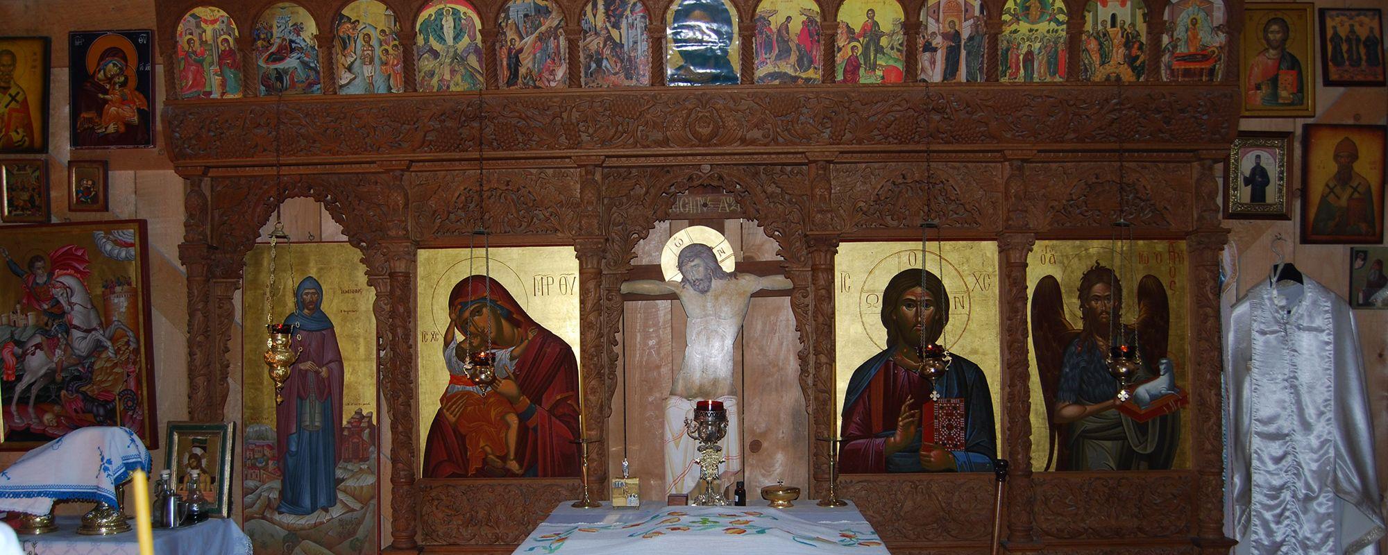 San Giovanni; Particolare all'interno del monastero ortodosso di San Giovanni Therestis
