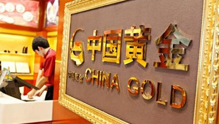 Polyus Gold договорился о сотрудничестве с China Gold.