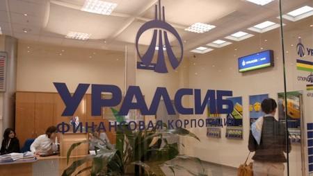 «Мечел» договорился об отсрочке погашения кредитов «Уралсиба» на $72 млн.
